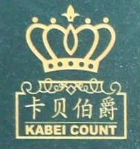 天津卡贝伯爵家具有限公司