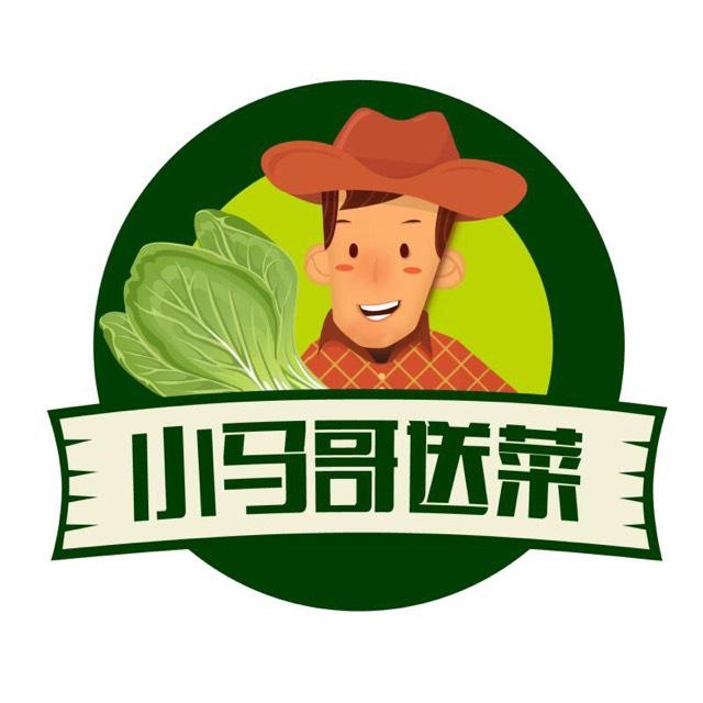 泉州佳其商贸有限公司