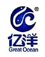 福州亿洋海产有限公司