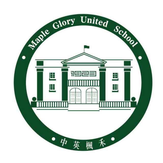 中英枫禾(厦门)教育管理有限公司
