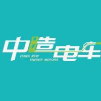 广东中造新能源有限公司