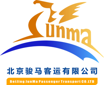 北京骏马客运有限公司