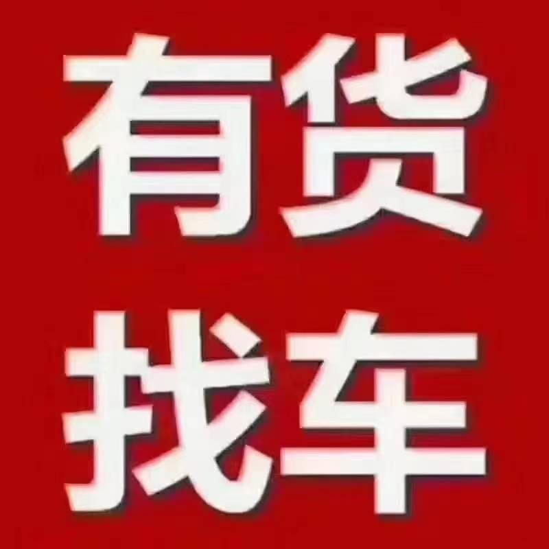 河南速驰供应链管理有限公司