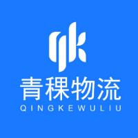 佛山青稞网络科技有限公司